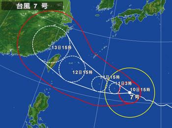 台風7号進路図.jpg